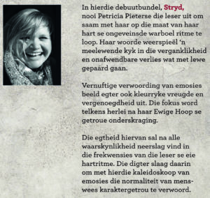 Stryd - Petricia Pieterse
